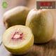中国周至县 有机种植红阳红心奇异果猕猴桃 现摘现发新鲜美味