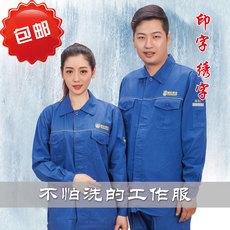 供应中蓝色工作服套装 不起球 不掉色 精致做工