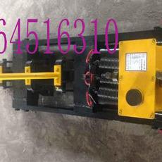 YTF-400型轨缝调整器YTF400轨缝调整器