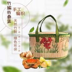 竹编折叠篮 优质手工编织水果竹篮大闸蟹盒土特产包装竹盒 高质量