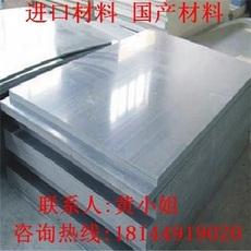 佛山厂家生产CPVC板,代理德国进口20厚CPVC板材