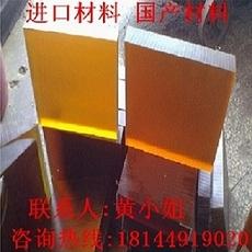 浅茶色PES板琥珀色PES板30直径PES棒厂家直供
