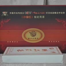 《中国红》礼盒茶