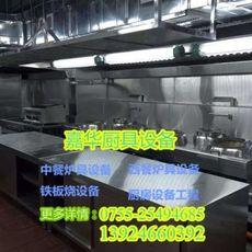 厂家直销不锈钢厨房设备,深圳不锈钢厨具公司