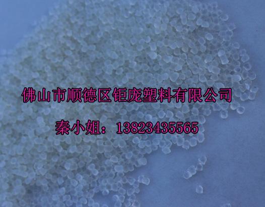 供应各类PVC胶料 广东佛山各类PVC胶料厂家