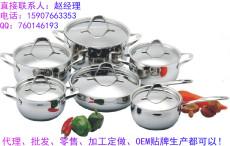最新高品质厨房锅具品牌排行 广东优质厨房304不锈钢锅具汤锅蒸锅工厂