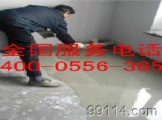 大连家装铺地板地面找平,自流平施工无尘无味
