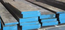 供應1.2346模具鋼 優特鋼材 批發進口1.2346模具鋼 1.2346成分