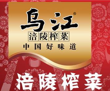 重庆市桑田食客电子商务有限公司