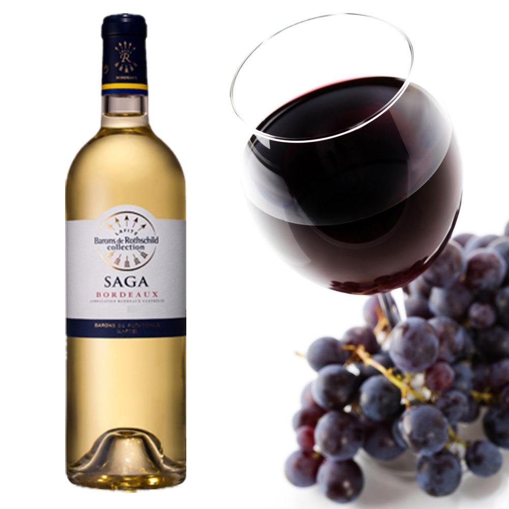 【酒庄正品】拉菲进口葡萄酒 传说波尔多干白葡萄酒 法国 特价