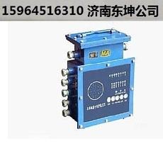 KXB127矿用声光语言报警器销量高