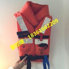 RSCY-A4船用救生衣 CCS标救生衣