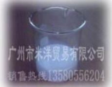 研磨及增光用乳液M-2045