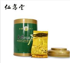 特级罗布麻茶保健茶养生茶批发礼盒