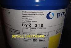 德国毕克BYK-310 流平剂耐高温烤漆流平剂涂料助剂