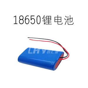 电动剃须刀锂电池 18650锂电池 3.7V2000mAH