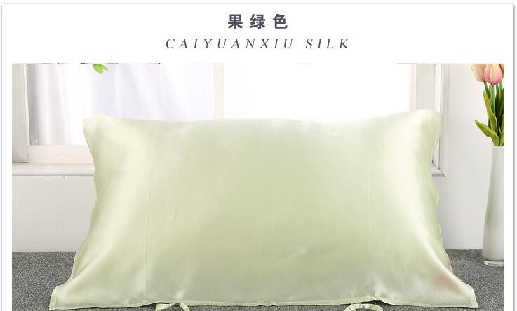 纯色素色素绉缎丝绸单人绑带枕头巾护发亲肤桑蚕丝订做真丝枕巾枕套