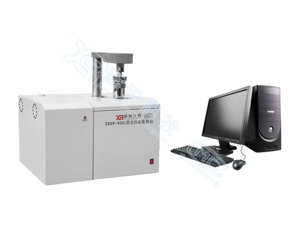 煤质检测仪器鹤壁新锐科技XRHW-9001型全自动量热仪