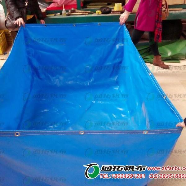 帆布游泳池定做_帆布鱼池定做厂家_PVC涂层布JL600A3