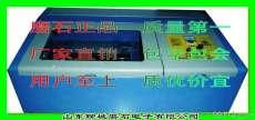 刻章工具 印章工具 电脑刻章工具 激光印章工具 激光刻章工具 激光刻字雕刻工具