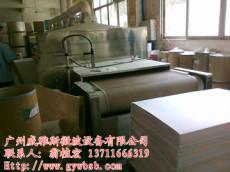 复合纸袋干燥设备