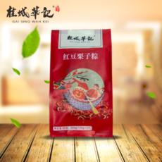 供应 桂城华记 端午粽子特产红豆栗子粽