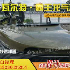 小型气垫船价格♦水上畅游优质气垫船批发YX气垫船工作原理