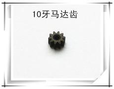 粉末冶金铁基电机齿轮内孔2,外径6.86,高度5.5,模数0.7,齿数7