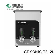 小型珠宝手表超声波清洗设备GTSONIC-T2