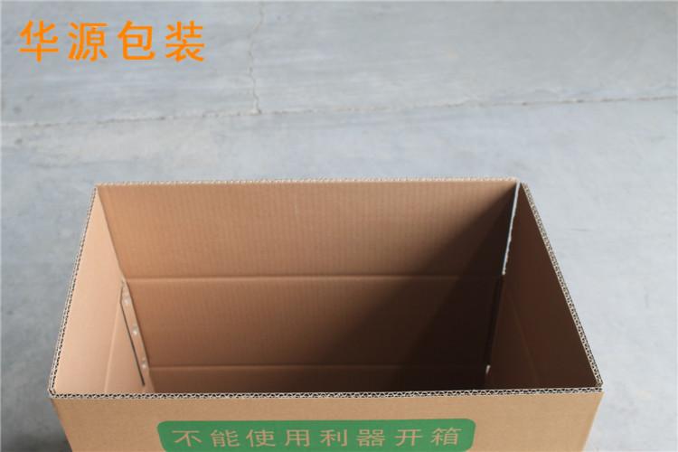 纸箱厂供应各种优质纸箱 五层特硬纸箱 医用纸箱 价格优惠