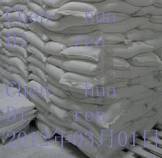 提供3500目化妆品级桂花牌滑石粉
