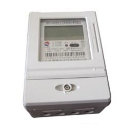 DTSY1540(C)型三相四线预付费阶梯电价型