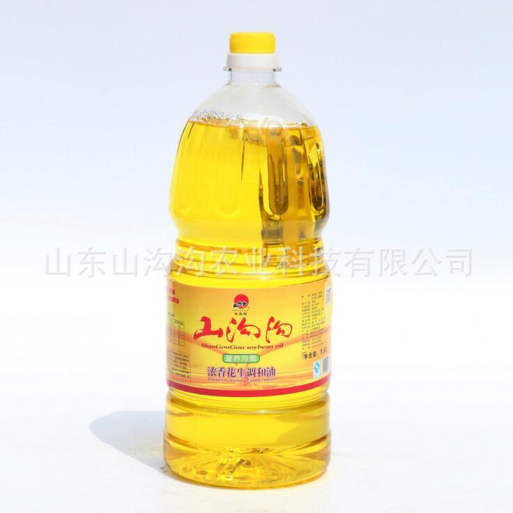 热销1.8L浓香花生调和油 家庭用小桶装山沟沟花生调和油 精品调和油