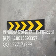 顺路交通设施停车库底脚线价格上海橡胶防撞垫批发吴江防撞胶生产厂家直销供应批发安装