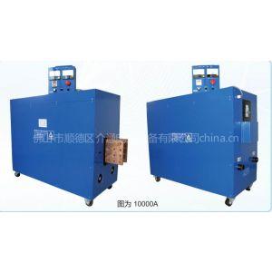 供应稀贵金属精密脉冲电源