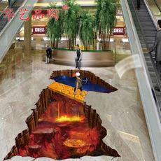 华艺品陶 3D生态瓷砖 釉中彩微晶石平面背景墙 熔岩石头火山 工装定制型 防滑瓷砖 3D釉中彩微晶石