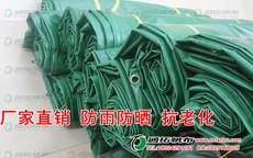 珠海绿色防雨工业帆布_防水帆布批发_PVC涂塑布生产厂