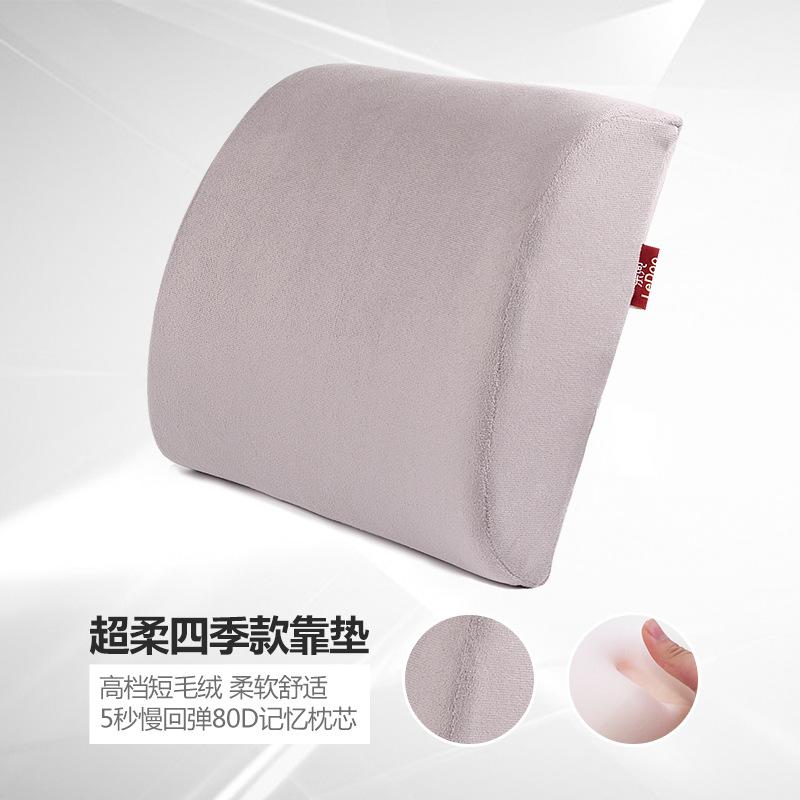 椅子护腰靠垫办公室座椅靠背垫护腰枕汽车腰垫抱枕孕妇靠枕 批发