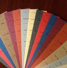 供应卡拉诺纸 里纸 特种纸 艺术纸