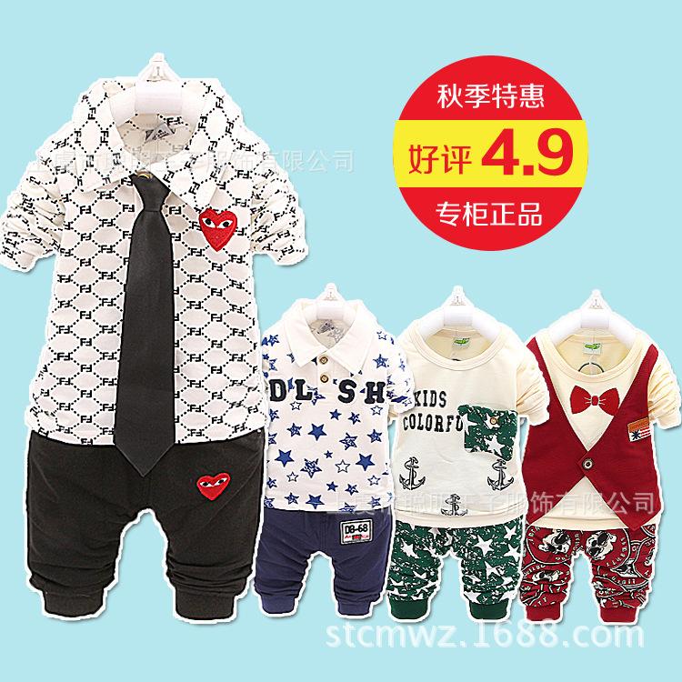 工厂直销一件代发 秋季新款童装 童套装 男童韩版马甲 儿童 衣服套装