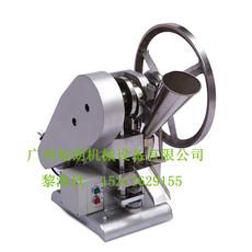 铝合金单冲压片机,电动全自动压片机,小型压片机厂家