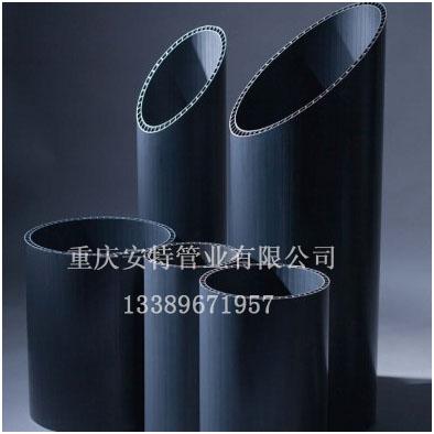 重庆安特管业厂家直销 PVC-U双层轴向中空壁管DN200-1800