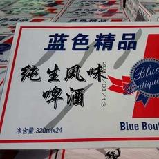 藍色精品純生易拉罐啤酒