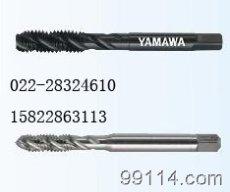 YAMAWA代理 YAMAWA中国代理 螺旋丝攻丝锥