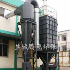 燃煤电厂锅炉布袋除尘器,AOD炉收尘器,盐城腾飞环保价位合理