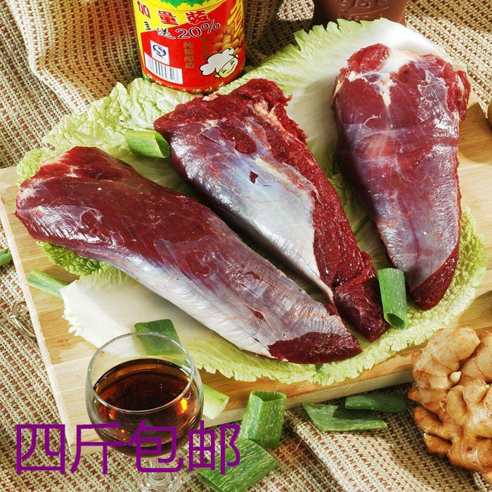 牦牛肉之 辣椒条 青藏高原特产 自然散养  绿色有机 生鲜新鲜 冰鲜清真食材