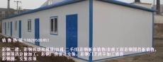 天津市津南区彩钢板厂,防火彩钢板生产加工,彩钢板房安装施工,彩钢板房供应商