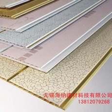 浙江集成快装护墙板 温州竹木纤维集成墙面厂家
