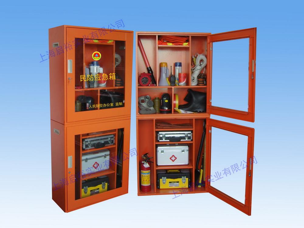 供应启裕HL-16021民防应急箱 是发生灾害时提供给人们的紧急逃生救援器材