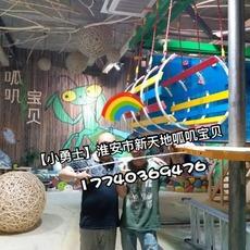 儿童蹦极 蜂窝迷宫 蜘蛛塔 攀岩 儿童室内拓展 儿童拓展设备